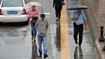 Meteorolojiden 7 ilimiz için sağanak yağmur uyarısı