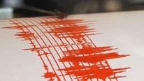 O ilimizde korkutan deprem Sallandı...