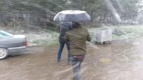 İstanbul'da beklenen kar yağışı başladı ! İş çıkışına dikkat