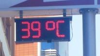 Bu ilimize yaz erken geldi ! 39 derece...
