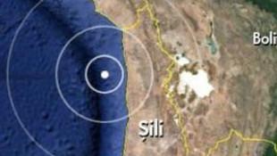8.3 depremin ardından tsunami uyarısı verildi !