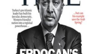 Cumhurbaşkanı Erdoğan o fotoğrafı nasıl çektirdi ?