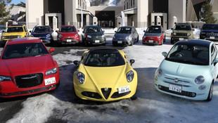 Fiat Chrysler 470 bin aracı geri çağıracak