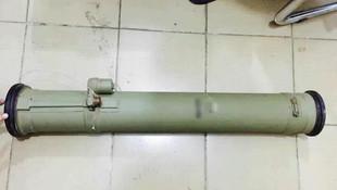 Zonguldak'ta antitank füzesi ele geçirildi !