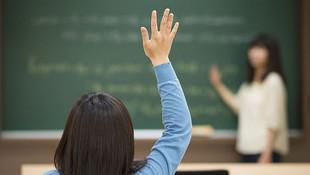 MEB ücretli öğretmen arıyor