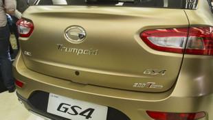 Çinli otomobil firması Trump yüzünden adını değiştirecek