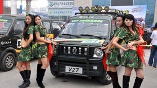 Çinli otomotiv devi binlerce aracını geri çağırdı