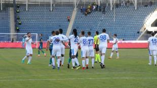 Ankaragücü 1 - 0 Erbaaspor (Ziraat Türkiye Kupası)