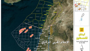 İran'dan İsrail'e görülmemiş tehdit !