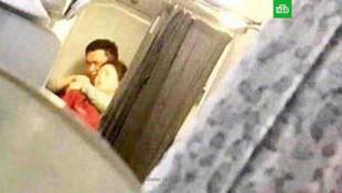 Çin'de uçakta rehine krizi !