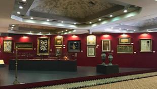 Cumhurbaşkanı Erdoğan'ın kişisel koleksiyonu sergileniyor