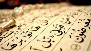 Bilim adamları Kur'an-ı Kerim'i tefsir edecek