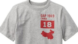 GAP o tişört için Çin'den özür diledi !