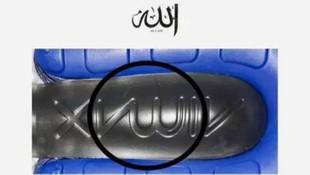Nike'ın kullandığı skandal logoya büyük tepki
