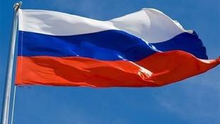 Rus gemisinden acil yardım çağrısı