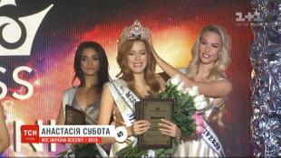 Kainat Güzellik Yarışması'nda ''Ukrayna'' krizi
