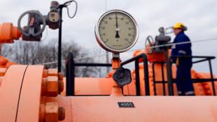 Tekirdağ'da 2. doğalgaz rezervi bulundu