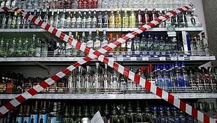 AYM'den gece alkollü içecek satışı için kritik karar