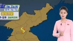 ''Çin'den gelen tozda koronavirüs var, evden çıkmayın''
