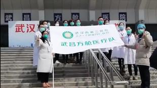 Wuhan'daki doktorlardan koronayı yendik videosu
