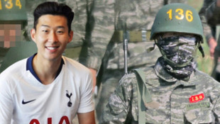 Tottenhamlı futbolcu Son, zorunlu askerlik görevini yaptı