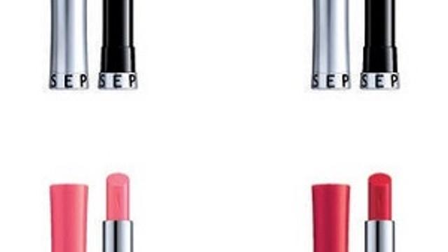 Sephora ile degrade dudaklar