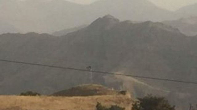 Erzincan'da IŞİD bayrağı iddiası !