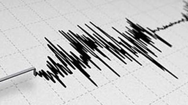 Orta Amerika'da korkutan deprem !
