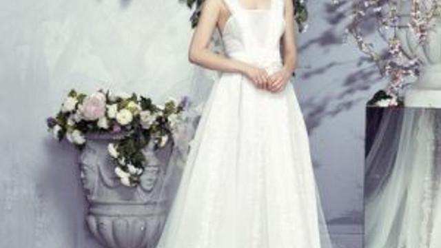Evlenmenin Maliyeti 50 Bin Lira