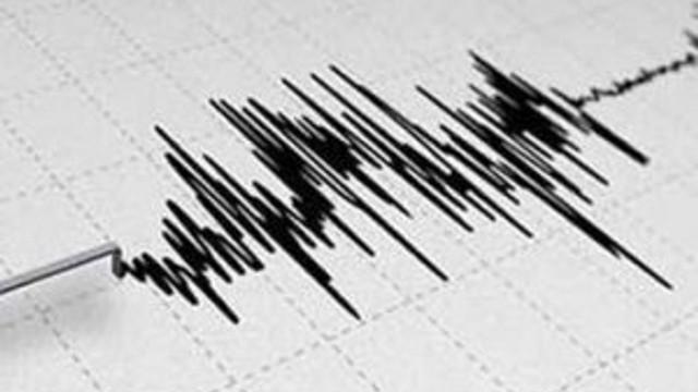 Japonya'da şiddetli deprem !