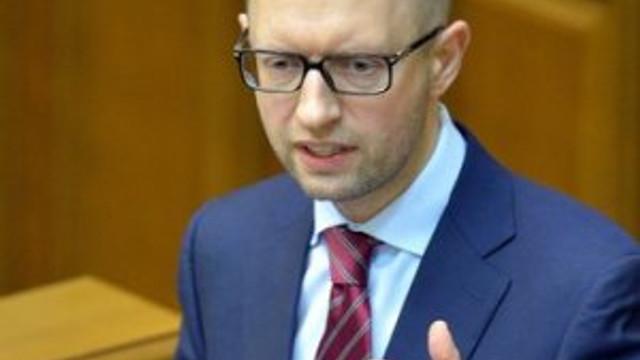 Ukrayna Başbakanı canlı yayında istifa etti