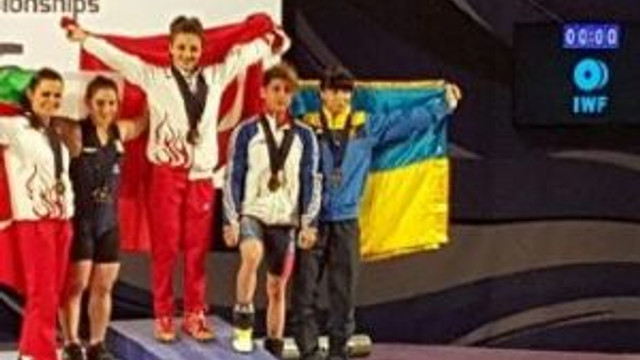Avrupa Halter Şampiyonası'na Altın Madalyalar İle Başladık