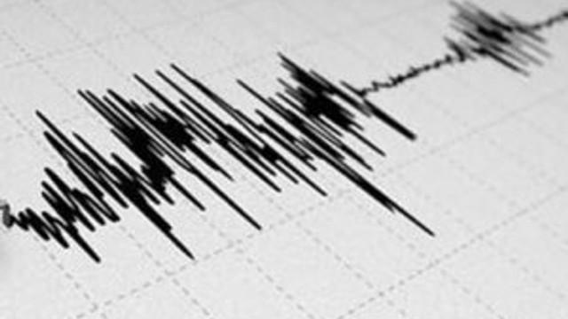 7,8 büyüklüğündeki depremle sarsıldılar: En az 28 ölü
