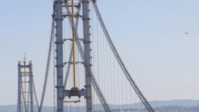 Körfez Köprüsü'nün adı belli oldu !