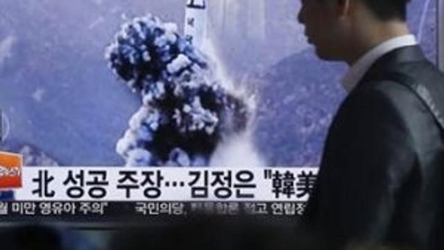 Kuzey Kore nükleerden vazgeçmek için şart koştu !