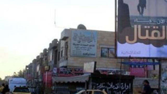 IŞİD'in kalesine operasyon başlıyor