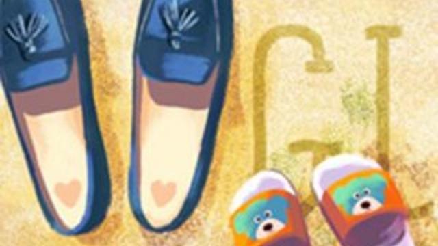 Google'dan Anneler Günü sürprizi