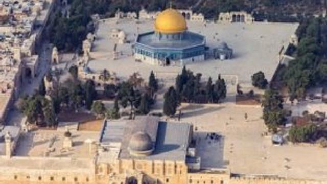 Mescid-i Aksa, İsrail'de haritadan silindi !