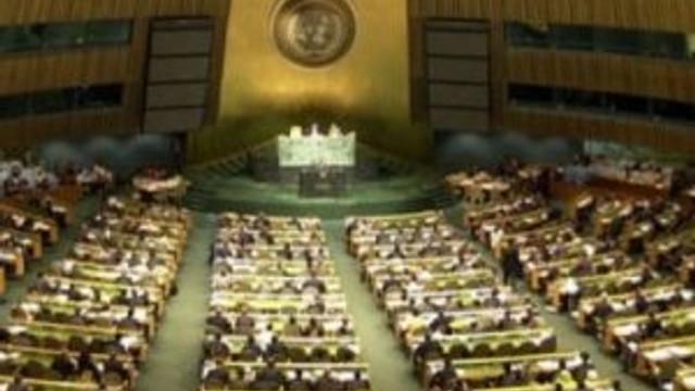 İşte BM Genel Kurulu'nun yeni başkanı