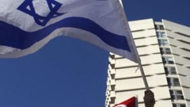 İsrail basını anlaşmayı böyle duyurdu