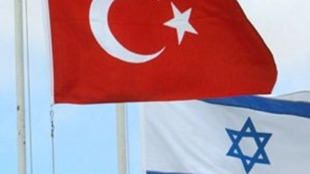 Türkiye ve İsrail anlaşmasında flaş gelişme !