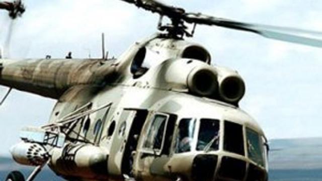 Askeri helikopter düştü ! 17 ölü var
