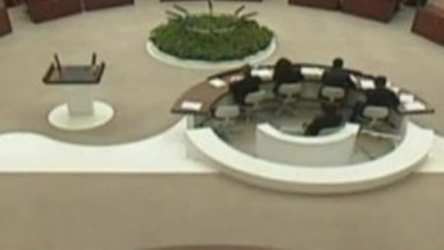 Meclis'teki 4 partiden kınama