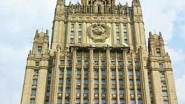 Rusya'dan Türkiye'ye 'turizm' mesajı