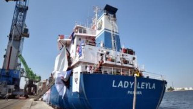Gazze'ye yardım gemisi İsrail'e ulaştı !