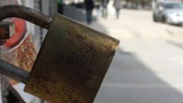 Mardin'de 3 ilçeye yasak