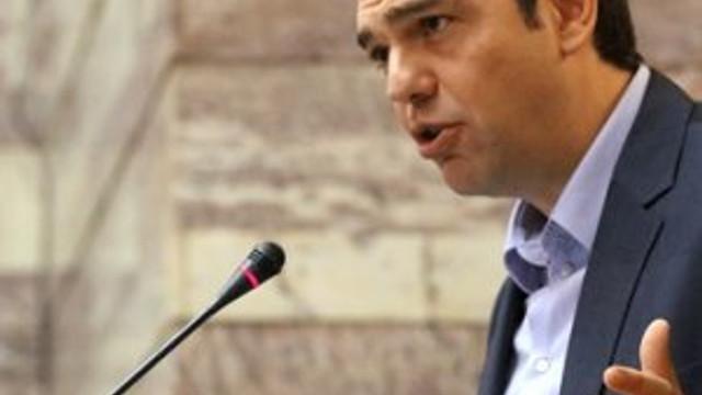 Yunanistan kararını verdi: İade edilecekler