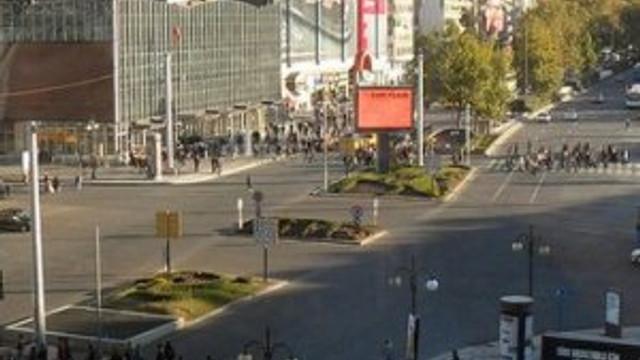 Kızılay Meydanı'nın adı değişiyor