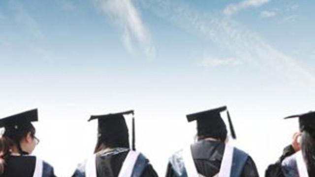 Kapatılan üniversitelerin öğrencileri ne yapacak ?