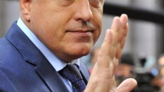 Bulgaristan Başbakanı'ndan iade açıklaması
